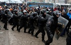 Справа Майдану: ГПУ закінчила розслідування щодо екс-беркутівців