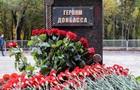 Кремль объяснил участие Суркова в открытии памятника  героям Донбасса