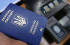 Українцям вже видали 5,6 млн біометричних паспортів