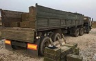 Військові намагалися вивезти з АТО сотні гранат