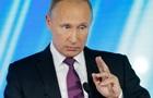 Путін засудив відкриття пам ятника Петлюрі в Вінниці