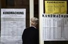 В Австрії оприлюднили остаточні підсумки виборів