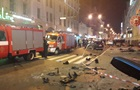 На месте ДТП в Харькове пропала женщина – СМИ