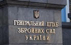 Пойманного на взятке полковника Генштаба ВСУ арестовали на два месяца