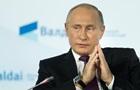 Любити Україну, не вірити США. Путін на Валдаї