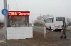 Україна запустила пункт пропуску Золоте