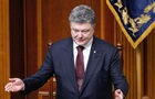 Порошенко требует принять закон об антикоррупционном суде до конца года