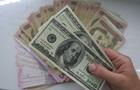 Арестованы счета 30 компаний за отмывание $350 млн