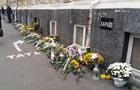 ДТП в Харькове: защита обвиняет в аварии другое авто