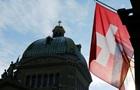 Швейцария передала Донбассу гуманитарную помощь
