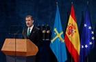 Король Испании назвал отделение Каталонии неприемлемым