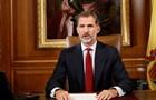 Король Іспанії назвав  неприйнятною  спробу відокремлення Каталонії