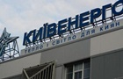 Киевэнерго заявляет об угрозе отключения воды в столице