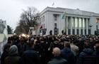 СМИ: Под Радой собрался митинг