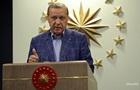 Ердоган відмовився сприймати США як цивілізовану країну