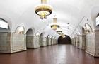 В Киеве из-за футбола метро будет работать с ограничениями