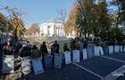 Под Радой собираются митингующие