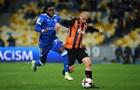 Динамо - Шахтер 0:0 лучшие моменты матча