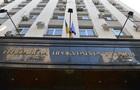 ГПУ: Співробітники Марфін Банку незаконно вивели 300 млн гривень