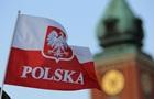 Украина и Польша подписали соглашение по закону об образовании