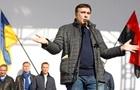 Саакашвілі заявив, що його зниклі соратники знайшлися в Грузії
