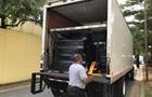 США вернули архив закрытого в Сан-Франциско консульства РФ