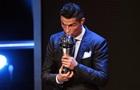 Роналду став кращим гравцем року за версією ФІФА