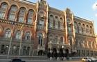 В Украине рекордно упали ставки по депозитам