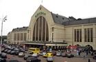 Взрывчатку на вокзале Киева не нашли