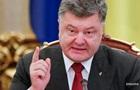 Порошенко исключил досрочные выборы в Украине