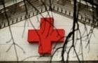 СМИ: Красный Крест приостанавливает поставку гумпомощи на Донбасс