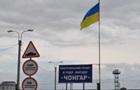 На границе с Крымом задержали разыскиваемую полицией украинку