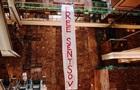 В башне Трампа в Нью-Йорке появился баннер  Свободу Сенцову