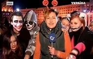 Как отмечают Хэллоуин в Киеве