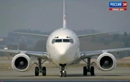 В Казани разбился самолет, 50 человек погибли
