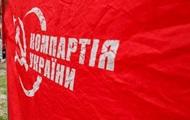 В центре Киева сторонники евроинтеграции пытались снести палатку КПУ возле памятника Ленину