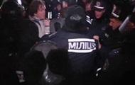 Во время акции протеста в Киеве произошли столкновения демонстрантов с милицией