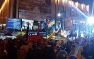 Сторонники евроинтеграции стягиваются к Европейской площади, движение автомобилей затруднено