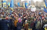 Настроения на Евромайдане в день начала саммита Восточного партнерства ЕС