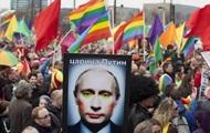В России вынесен первый приговор за пропаганду гомосексуализма