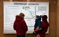 Станции метро Крещатик и Майдан Незалежности вновь закрыты для входа пассажиров