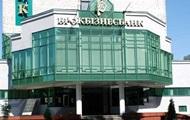 Курченко назначил нового главу Брокбизнесбанка