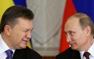 Янукович с Путиным в Кремле. Фоторепортаж со встречи 17 декабря