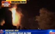 Пассажирский поезд загорелся на юге Индии, погибли более 20 человек