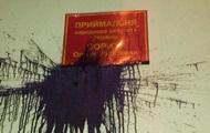 В Хмельницком облили краской офис депутата КПУ