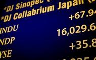Америка побила рекорды по росту финансовых индексов