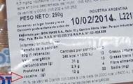 Сеть супермаркетов в Аргентине продавала