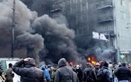 Банки в центре Киева закрываются или усиливают охрану отделений