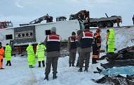 В Турции в ДТП 9 человек погибли, 30 ранены