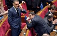 Рада включила в повестку дня закон об амнистии участников протестов